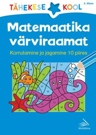 Mathpad-multi-kaane1
