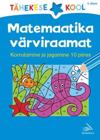 Mathpad-multi-kaane1