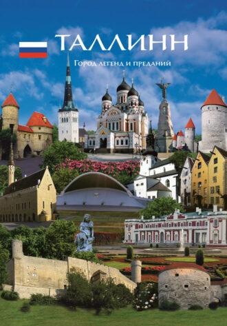 Small-book-kaas-Tallinn-rus