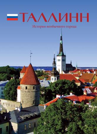 Tallinn-book-rus