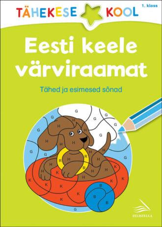 Eesti-keele-varviraamat-kaane1